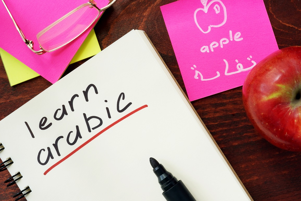 Arabic Level Four – Conversation, Writing and Grammar